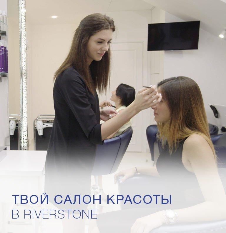 Салон красоты Monte Киев Осокорки RiverStone