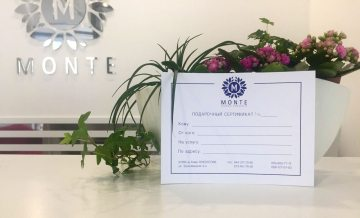 Подарочный сертификат салона красоты